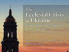Книга митрополита Киккского Никифора об украинском церковном вопросе готовится к изданию на английском языке
