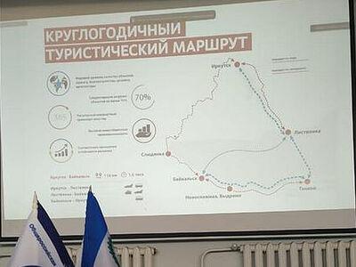 Разработан новый туристический маршрут «Сибирская тропа»