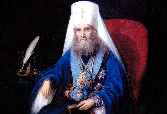 Άγιος Φιλαρέτ (Ντροζντόφ)