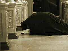 How to Make Your Prayer Fruitful