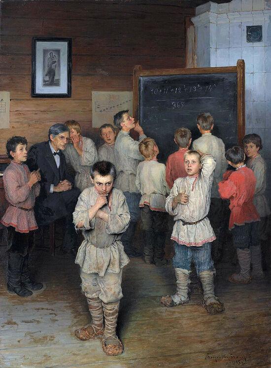 Николай Петрович Богданов-Бельский – Устный счет. В народной школе С.А. Рачинского. 1895