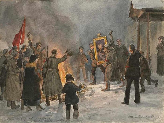 Иван Владимиров. Сжигание орлов и царских портретов. 1917