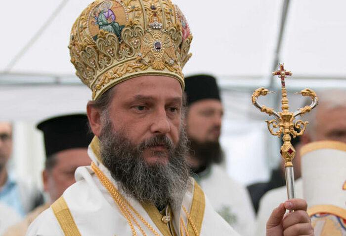 Архиепископ Охридский и митрополит Скопский Иоанн (Вранишковский).