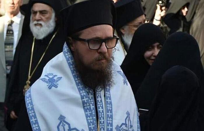 Епископ Стобийский Давид.