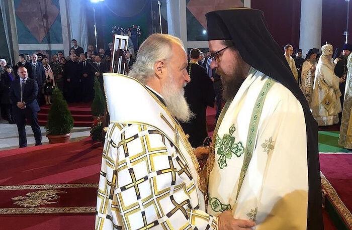 Патриарх Московский и всея Руси Кирилл и епископ Стобийский Давид.