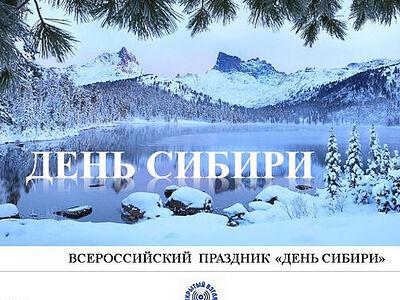Посвящённый истории Сибири проект запускают в духовно-просветительском центре при дивногорском храме
