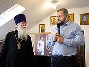 В Жуковском началось обучение будущих сотрудников филиала Больницы Святителя Алексия