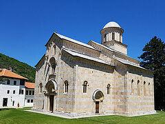 Сербский монастырь внесён в список объектов, находящихся под наибольшей угрозой