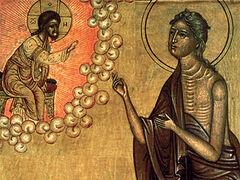 «Последовала еси Христу»: комментарий на тропарь преподобной Марии Египетской