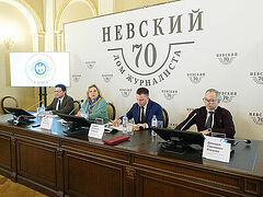 На пресс-конференции в Санкт-Петербурге представили медиа-проекты, посвященные 800-летию благоверного князя Александра Невского