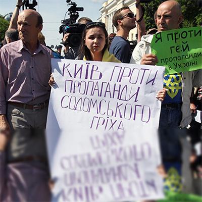 «Мерзость ЛГБТ не может найти места в православном сознании»