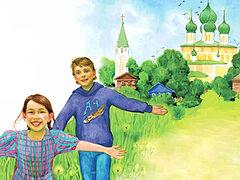 Как рассказать детям о Пасхе Христовой?