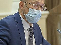 Кабмин Украины продлил карантин до 30 июня и призвал оставаться дома на Пасху