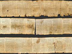 Artificial Intelligence helps unravel Dead Sea Scroll mystery