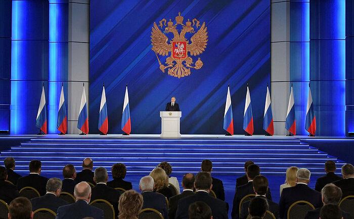 Митрополит Волоколамский Иларион прокомментировал темы, затронутые в послании Президента России
