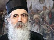 Епископ Бачский Ириней: Закон об однополых союзах не должен рассматриваться в парламенте