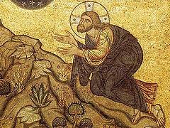 Лекция 14. Иисус Христос: От Гефсимании к Голгофе