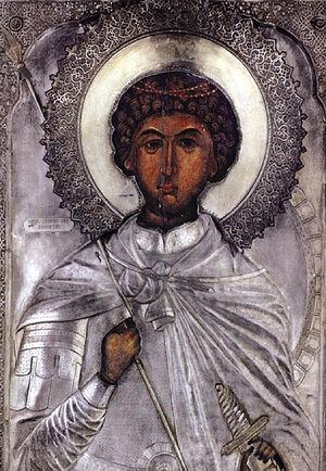 Икона св. Георгия Явленного