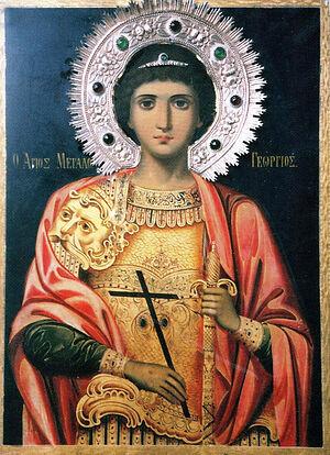 Икона св. Георгия из афонского монастыря Ксенофонта