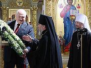 Президент Белоруссии передал в дар Белорусской Православной Церкви воссозданную святыню — напрестольный Туровский крест