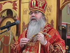 Archpastoral Message of His Beatitude, Metropolitan Tikhon