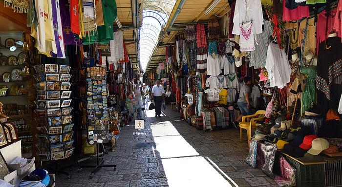 По дороге к храму Гроба Господня, Иерусалим. Фото: santosepulcro.co.il