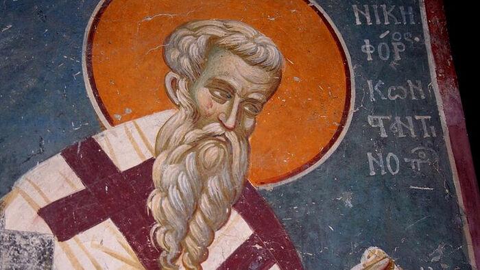 Святитель Никифор Исповедник