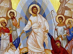 The Resurrection and Ascension of Christ and the Importance of the Human Body. Part 1