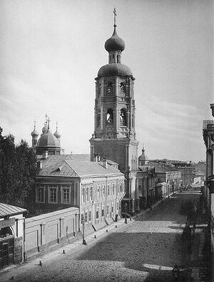 Высоко-Петровский мужской монастырь