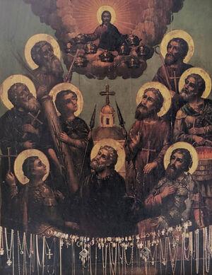 Девять мучеников Кизических