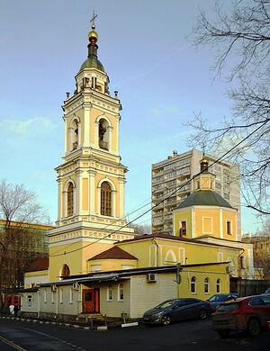 Храм Святых Девяти мучеников Кизических
