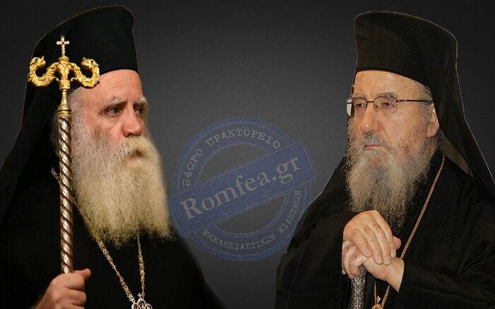 Met. Seraphim of Kythira (left), Met. Kosmoas of Aetolia (right). Photo: Romfea