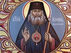 Shooting of new documentary on St. John (Maximovitch) underway in Ukraine