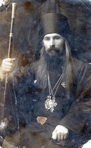 Тайный монастырь священномученика Онуфрия