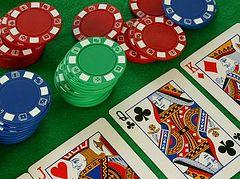 Азартные игры и ставки