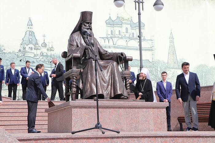Открытие памятника митрополиту Волоколамскому и Юрьевскому Питириму (Нечаеву) в Волоколамске