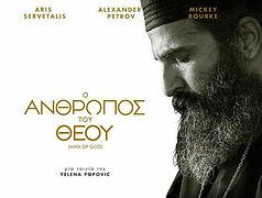 St. Nektarios film to hit theaters in late summer (+VIDEO)