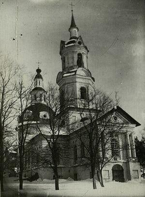 Покровский храм села Балезино. 1941 год (ЦГА УР. Ф.Р-620. Оп.1. Д.1242. Л. 69)