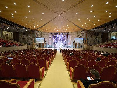 Состоялась церемония закрытия XXIX Международных образовательных чтений