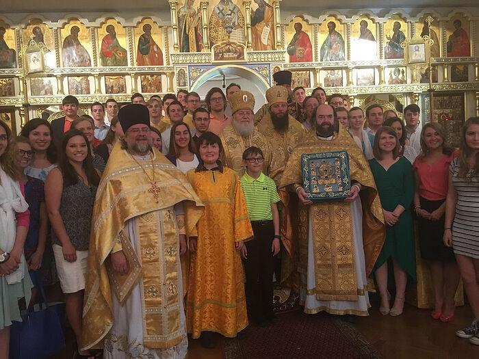 Празднование Дня молодежи в Синоде