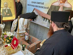 Metropolitan of Limassol lays foundation of St. Matrona Church in Cyprus