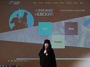 В Московской духовной академии прошли Дни Александра Невского