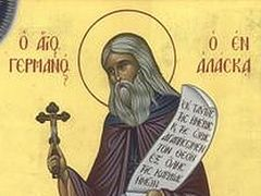 The Miraculous Intercession of St. Herman of Alaska