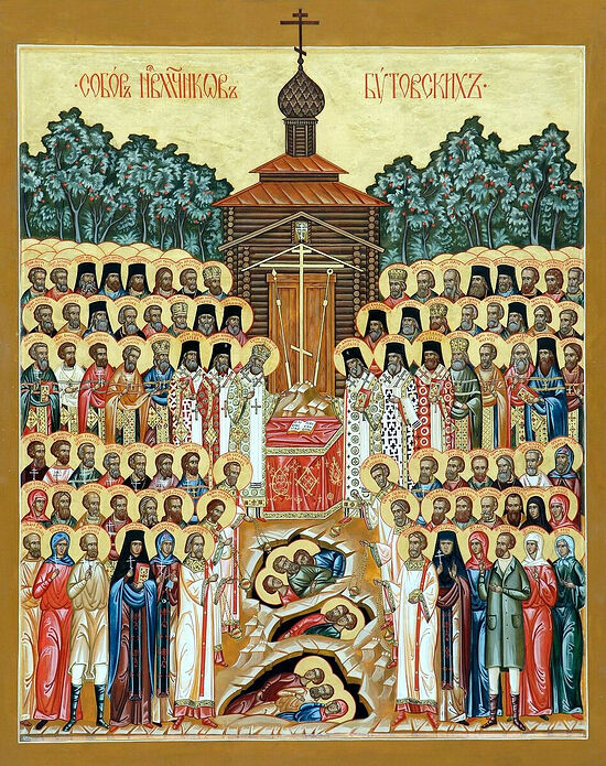 The Synaxis of the New Martyrs of Butovo