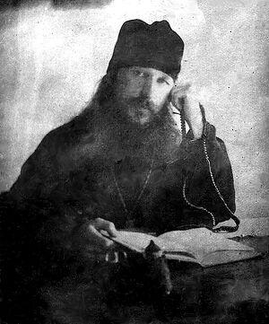 Hieromonk Pavel (Troitsky)