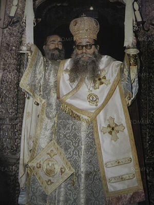Metropolitan Augustinos