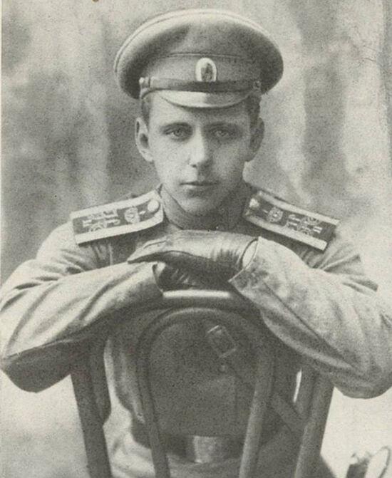 Лица старой России