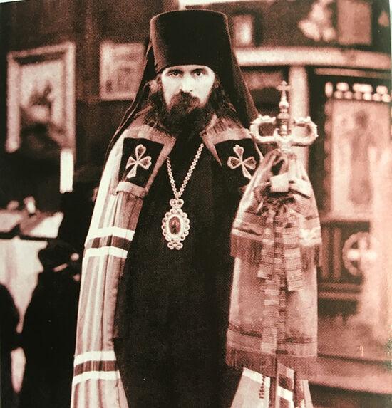 Владыка Иоанн Шанхайский