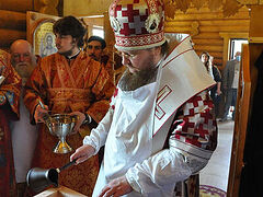 Ukrainian Church consecrates 9 churches in one week, remains largest confession in Ukraine despite persecution