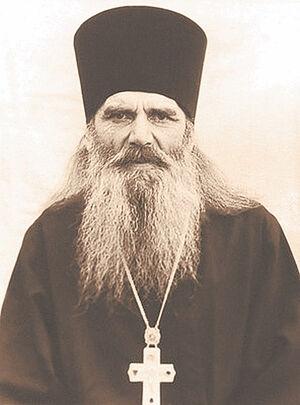 Отец Алексий Беляев